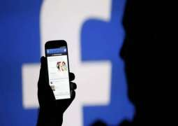 Facebook, one of the most popular and largest social networking platforms in the world