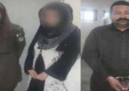 Pakpattan constable's group held for making indecent videos of women