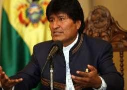 Trump's Statement on Military Intervention Proves US Sponsoring Venezuela Crisis - Evo Morales