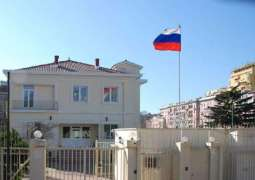 Russian Diplomats Visit Sailors Detained in Cape Verde, Receive No Complaints - Embassy