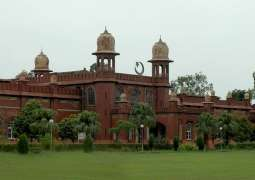 Faisalabad University directs employee accused of theft to pray regularly as punishment