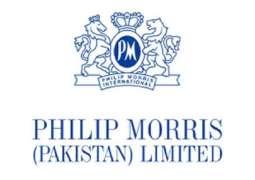 Philip Morris (Pakistan) Limited wins CSR awards for Education & Health