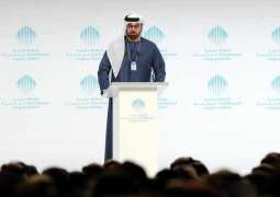 World Government Summit convenes 4,000 high-level officials to shape the future of the world