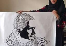After Imran Khan, sketch artist Sonia makes a beautiful portrait of Allama Iqbal