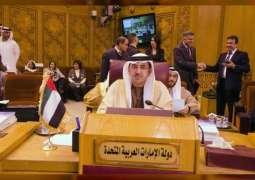 الإمارات تشارك في الاجتماع الوزاري للمجلس الاقتصادي والاجتماعي العربي