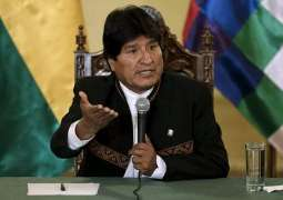 Bolivian President Slams US Aid Supplies to Sanctions-Hit Venezuela as Double Standards