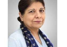 Financial Sector Stalwart, Dr. Shamshad Akhtar to Head Karandaaz Board of Directors