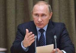 رئيسا روسيا وبيلاروس يبحثان يوم 13 فبراير في سوتشي عمليات التكامل في الفضاء الأوراسي