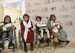 جمعية الأطفال المعوقين تحتفي بتكريم الفائزات بجائزة الأمير سلطان بن سلمان لحفظ القرآن الكريم