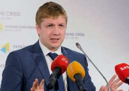 Head of Ukraine's Naftogaz Hopes to Recover $2.56Bln From Russia's Gazprom Soon