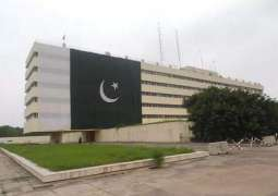 Radio Pakistan organizes special live show on World Radio Day