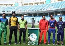 HBL Pakistan Super League trophy unveiled in Dubai