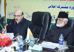 Sardar Masood Khan urges ulema to strive for welfare society based on justice, equity