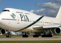 Lahore High Court orders PIA to implement women quota while recruiting pilots