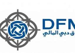 DFM Company posts net profit of AED125.5 million in 2018