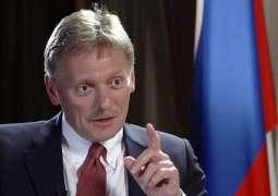 خبراء الأمم المتحدة يشعرون بالقلق إزاء تشديد العنف ضد المثليين في الشيشان - بيان
