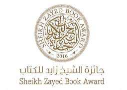 Sheikh Zayed Book Award announces shortlists for two award categories