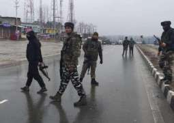 At Least 18 Indian Police Officers Killed in Blast in Kashmir - Reports