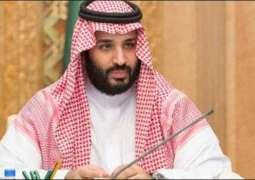 Saudi crown prince's visit to ease Pakistan's financial crunch: Financial Times
