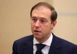 Russia to Showcase Aurus Vehicles at Geneva Motor Show on March 6-7 - Minister Denis Manturov