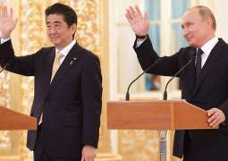 Lack of Progress on Peace Treaty With Russia May Hurt Abe's Image, Bilateral Ties