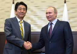 Putin, Abe Did Not Discuss Japan's Possible Suspending Visas for Russian Citizens -Kremlin