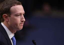 US May Slap Facebook With Multi-Billion Dollar Fine for Leaking Personal Data - Reports