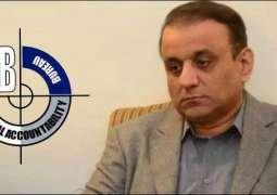 Aleem failed to provide money trail, says NAB report