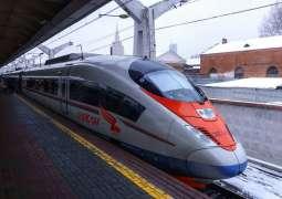 RDIF, Siemens to Invest in Chelyabinsk-Yekaterinburg High-Speed Railway Project - Fund
