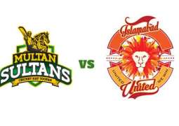 Islamabad United VS Multan Sultans PSL LIVE Streaming 16 February 2019: How To Watch Online Stream And On TV