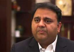 How could corrupt, jailed leaders be invited to dinner: Fawad Chaudhry