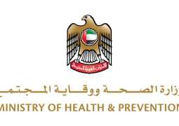 Ministry of Health and Prevention signs agreement with Cleveland Clinic Abu Dhabi