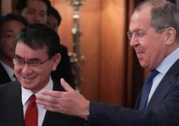 Sergey Lavrov Expresses Hope at Meeting With Kono to Continue Russia-Japan Peace Treaty Talks