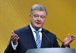 Ukrainian President Thanks Europe for Supporting National Reforms