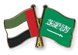 Chairman of Majlis ash-Shura of Saudi Arabia visits UAE