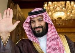 Saudi crown prince to arrive in Pakistan today