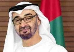 Mohamed bin Zayed tours IDEX 2019