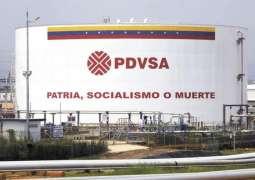 Venezuela's PDVSA Refutes Reports About Russia's Gazprombank Freezing Company's Accounts