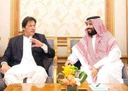 PM happy over MBS calling him Pakistan's ambassador to Saudi Arabia