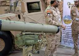 UAE Signs $40Mln Deal to Buy Russian Kornet-E Anti-Tank Missile Systems - Armed Forces