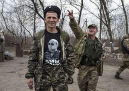 DPR Militia Records 33 Donbas Truce Breaches by Kiev Forces Over Past 24 Hours