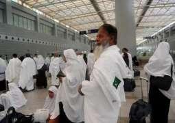 No immigration required for Pakistani Hajj pilgrims in Saudi Arabia