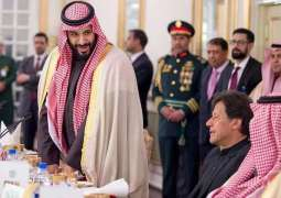 MBS becomes first Saudi leader to give speech in English