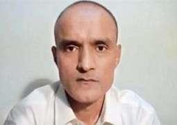 ICJ begins hearing Kulbhushan Jadhav case