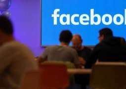 UK Lawmakers Believe Facebook Knowingly Breached Users' Privacy, Competition Laws - Report