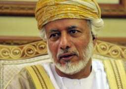Oman to Advocate for Intensification of Trade, Tourism Ties With Russia - Foreign Minister