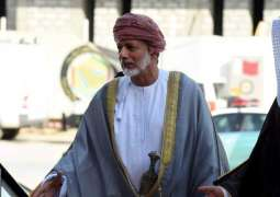 Russia Contributing to Resolution of Israeli-Palestine Conflict - Omani Foreign Minister