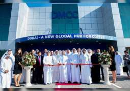 DMCC Coffee Centre opens, set to drive new trade opportunities in Dubai