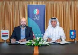 ENOC Group signs JV with Proserv Egypt to establish 'ENOC Misr'