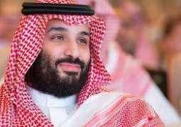 Saudi crown prince to build hospital in KP after Farman Khan